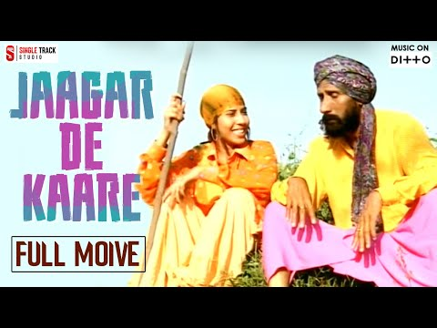 Jaagar De Kaare (best Punjabi Comedy Movie) [part 1,2,3,4,5,6] Bibbo Bhua Hit Film video