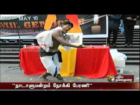Mullivaikal massacre 4th anniversary observed worldwide