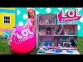 LOL Dolls Surprise House Катя с папой собирают игрушечный домик ЛОЛ для кукол