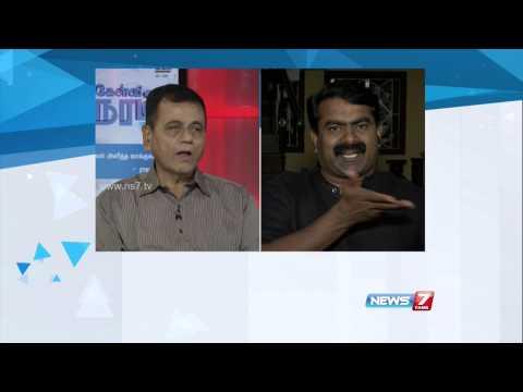 Kelvi Neram: Mahinda Rajapaksa Blames Tamil And Non-sinhala Voters For His Defeat 3 4 video