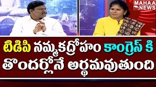 Prajakutami leaders don't have right to speak about corruption | #SunriseShow