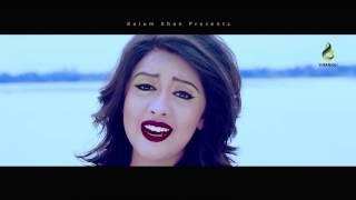 Tumi Amar Ke By OyShee 2016 Bangla Official Music Video Song HD