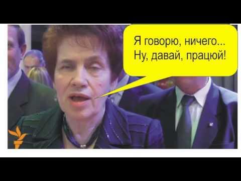 Людмила Янукович в свой день рождения