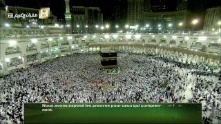 Makkah Live HD - قناة القران الكريم - Hajj 2017 LIVE
