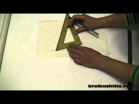 Видео построение выкройки блузки
