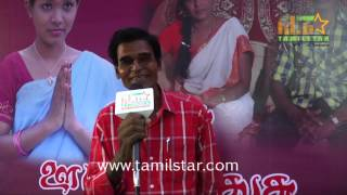 Kovai Senthil At Perusu Oorukku Pudhusu Movie Audio Launch