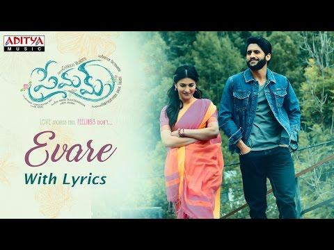 Evare Full Song With Lyrics || Premam Full Songs || Naga Chaitanya, Sruthi Hassan