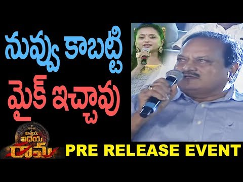 Bharani And Chalapathi Rao Speech At Vinaya Vidheya Rama Pre Release Event - Ram Charan | TFCCLIVE