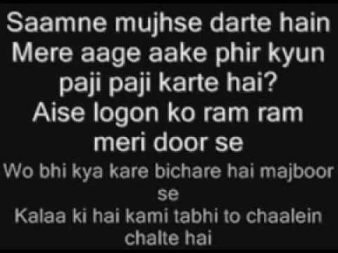 Stardom Lyrics   Honey Singh, Lil Golu, Mansheel Gujral Desi Kalakaar video