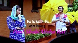 video meking  || ma ta baleni ma || binod baniya ft. paul shah/alisha rai || asian music