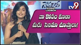 Rashmika Mandanna speech at DevaDas Audio Launch