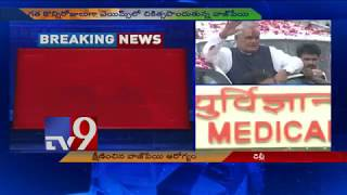 Former PM Vajpayee health condition serious