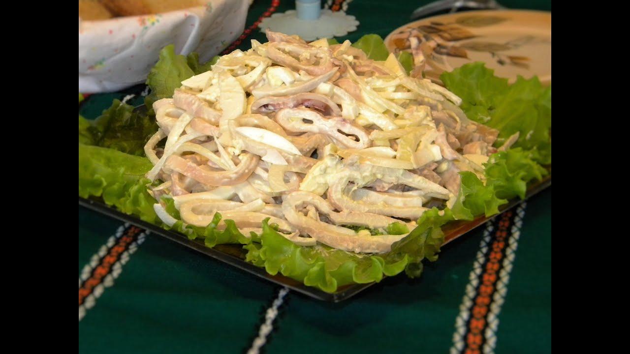 Салат из кальмаров копченых рецепт очень вкусный