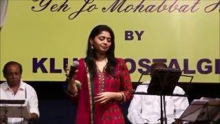 Solah baras ki baali umar ko salaam ....   by Sangeeta Melekar