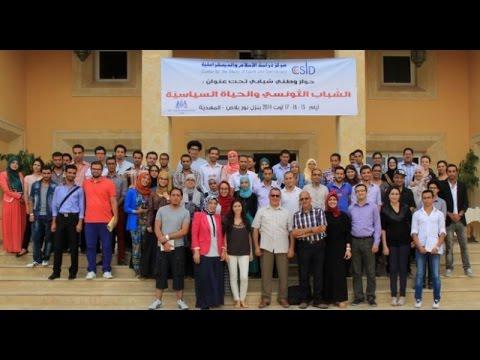 الشباب التونسي و الحياة السياسية
