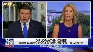 Grading President Trump's first UN speech