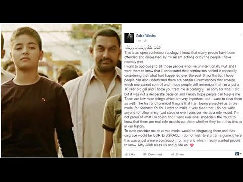 Dangal girl Zaira Wasim ने Share किया Shocking letter अपने Facebook page पर