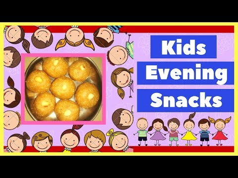 Kids snacks recipe in Tamil | Evening snacks in Tamil | Protein rich| Peanut recipe |Make In Kitchen