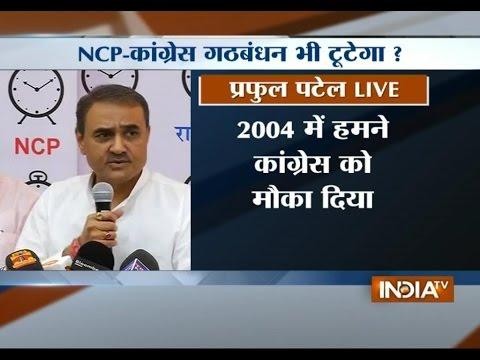 NCP leader Praful Patel addressing Media Live on Congress Alliance