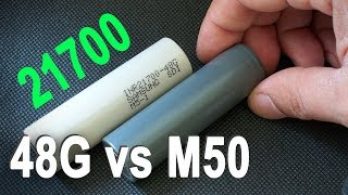Top 21700 Li-ion batteries: LG M50 vs Samsung 48G (discharge capacity test)