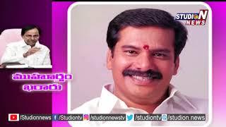 Telangana Cabinet Expansion On FEB 19