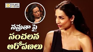 Malaika Arora Sensational Comments on Mahesh Babu's Wife Namrata Behaviour