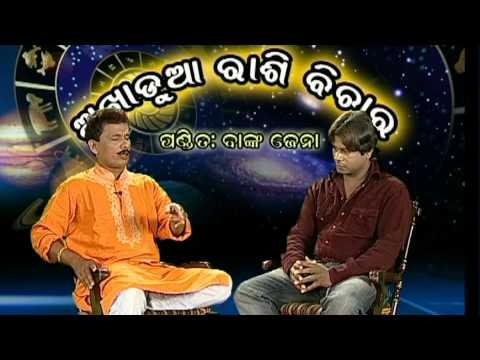 Papu Pam Pam | Faltu Katha | Episode 66 | Pappu Pam Pam | Odiya Comedy | Lokdhun Oriya video