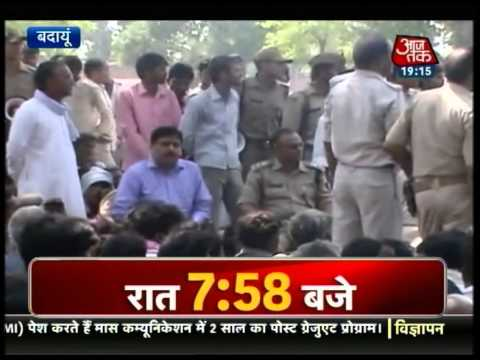 India 360: UP police had refused to help the gang-rape victims