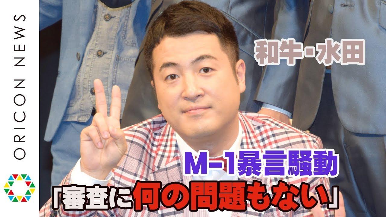 水田信二の画像 p1_35