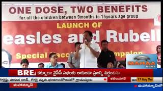 Rubella Vaccination Campaign Launched in Hyderabad