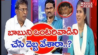 Journalist Time : AP People Could Not Believe Chandrababu Promises In 2019 Elections