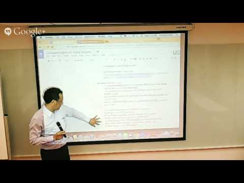 Thailand Digital Economy 4