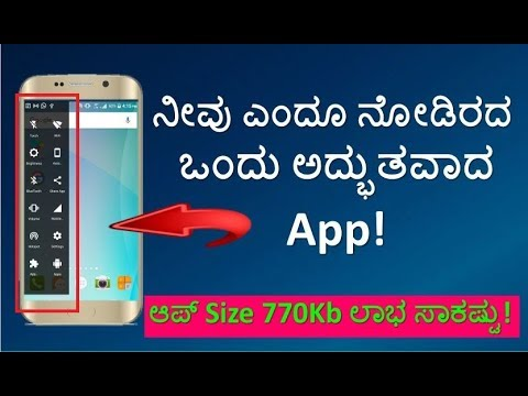 Unique And Most Useful Android Apps |All in One App December 2017 |Technical Jagattu