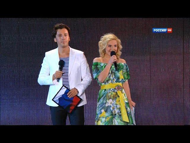 Пелагея и Максим Галкин - День России в Ялте HD 2014 - iwbc.ru