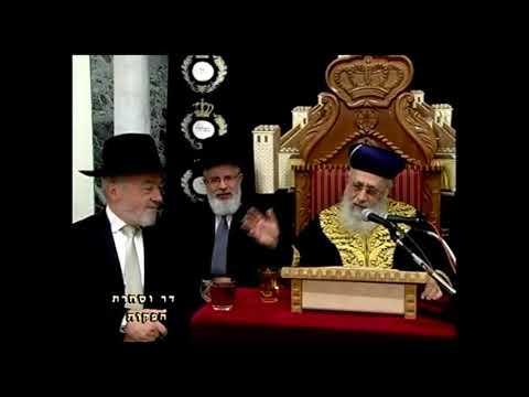 """הראשון לציון הרב יצחק יוסף שליט""""א - שיעור מוצ""""ש כי תשא תשע""""ח"""