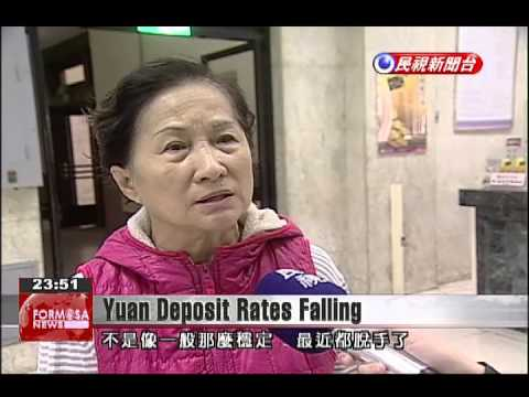 Taiwanese banks drop yuan deposit rates after People's Bank of China drops interest rates