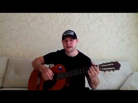Песни дворовые - Песня к 8 Марта