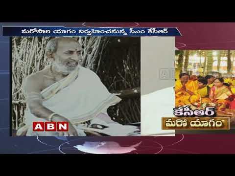 CM KCR to perform Maha Chandi Yagam on Jan 21st to 25th   ABN Telugu