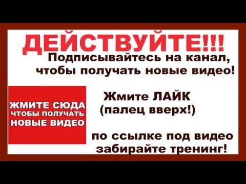Олег Фролов Без тренировки секс зоны быстрая старость гарантирована. Тренировка интимных мышц