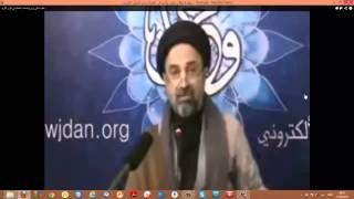 Shia Gelehrte macht sich lüstig über den Quran und sagt: Diese Quran ist nicht von Allah