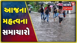 Huge Relief For Gujarat As Heavy Rain Lashes State, Residents Get Relief From Intense Heat