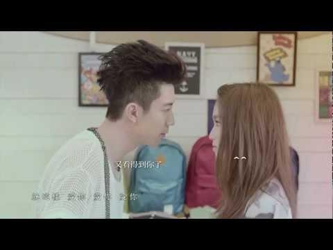 Kimberley陳芳語首波主打[愛你]官方版MV大首播(HD)