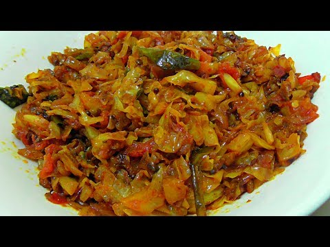 CABBAGE TOMATO CURRY/క్యాబేజీ టమాటా కూర/cabbage curry andhra style//cabbage recipes