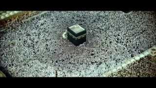 Azan & Muslim pilgrims