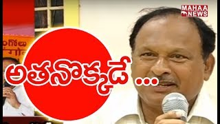 Karanam Balaram Worked Hard From The TDP's Emergence | Full Story About Karanam