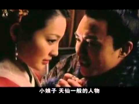 Phan Kim Liên 'gian Díu' Với Tây Môn Khánh video