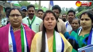 Ravali Jagan Kavali Jagan | విజయనగరంలో రావాలి జగన్ కావాలి జగన్ కార్యక్రమం