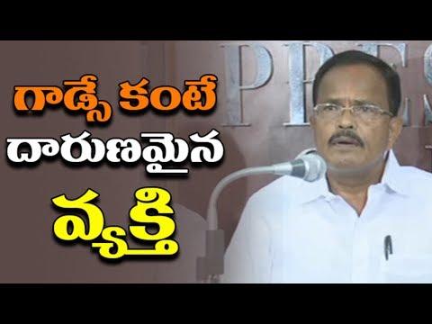 Motkupalli Narasimhulu Compares CM Chandrababu With Godse | Telangana Political News | indiontvnews