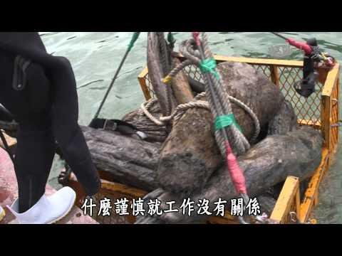 台灣-小人物大英雄-20140908 勇往直潛