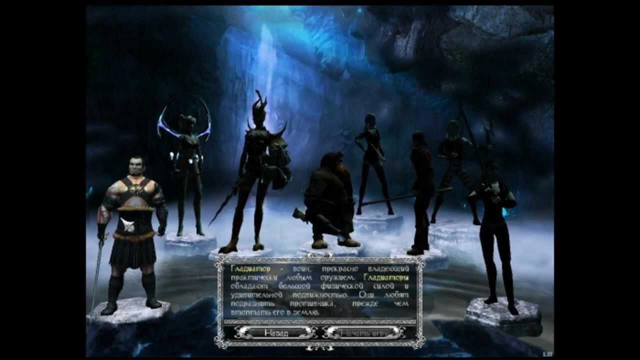 Патчи для Sacred 2 Падший ангел - Absolute Games. научился летать минусовка